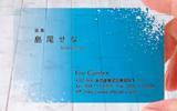 プラスチック名刺 透明素材 デザイン名刺