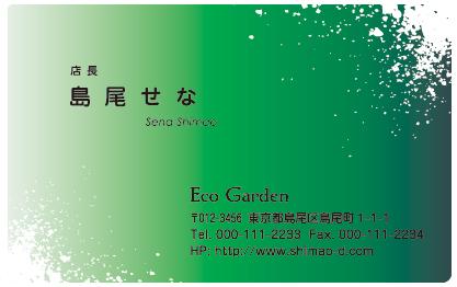 bubble_green