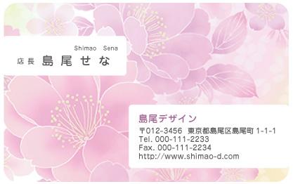 flower_003