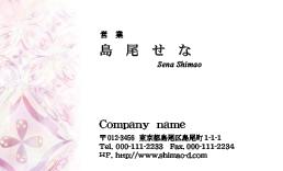 和風名刺_紋_038